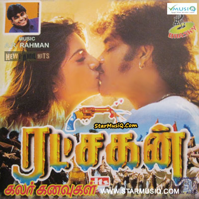 Ratchagan (1997) Tamil Movie Watch Online DVDRip
