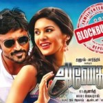 Anegan (2015) HD 720p Tamil Movie Watch Online