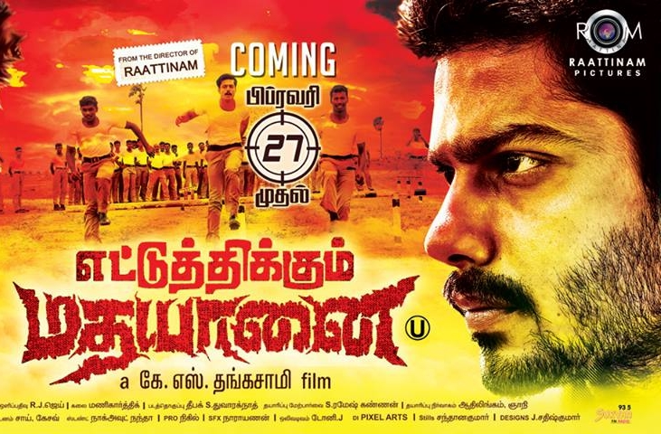 Ettuthikkum Madhayaanai (2015) HD 720p Tamil Movie Watch Online