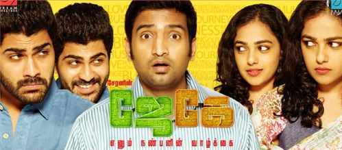 JK Enum Nanbanin Vaazhkai (2015) HD 720p Tamil Movie Watch Online