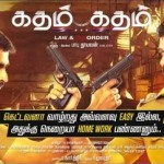 Katham Katham (2015) DVDRip Tamil Full Movie Watch Online
