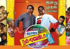 Romba Nallavan Da Nee (2015) HD 720p Tamil Movie Watch Online