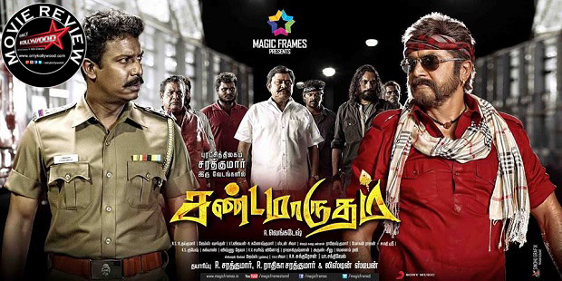 Sandamarutham (2015) HD 720p Tamil Movie Watch Online