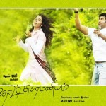Santhosh Subramaniyam (2008) HD 720p Tamil Movie Watch Online