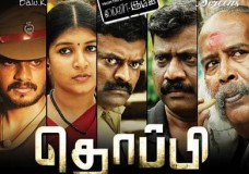 Thoppi (2015) HD 720p Tamil Movie Watch Online