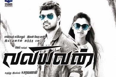 Valiyavan (2015) DVDRip Tamil Full Movie Watch Online