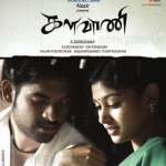 Kalavani (2010) DVDRip Tamil Full Movie Watch Online