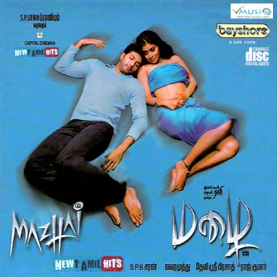 Mazhai (2005) DVDRip Tamil Full Movie Watch Online