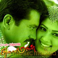Thalai Magan (2006) Tamil Movie DVDRip Watch Online