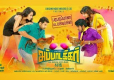 Sakalakala Vallavan Appatakkar (2015) DVDRip Tamil Full Movie Watch Online