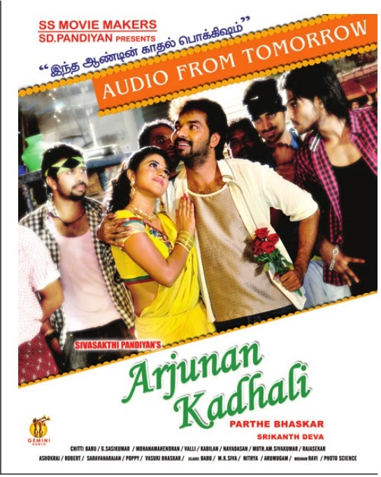 Arjunan Kadhali (2015) Tamil Full Movie Watch Online DVDScr