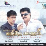 Vande Matharam (2010) Tamil Full Movie Watch Online DVDRip