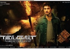 Indrajith (2015) Tamil Full Movie Watch Online DVDScr