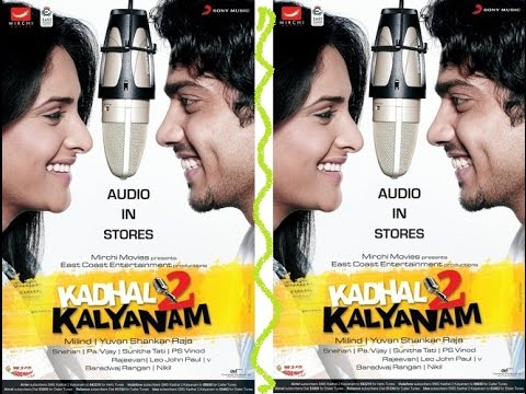 Kadhal 2 Kalyanam (2015) Tamil Full Movie Watch Online DVDScr