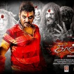 Kanchana 2 (2015) HD 720p Tamil Movie Watch Online