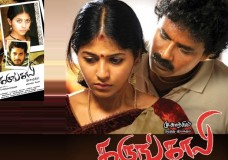 Karungali (2011) HD 720p Tamil Movie Watch Online