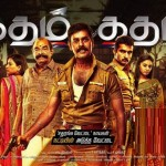Katham Katham (2015) HD 720p Tamil Movie Watch Online