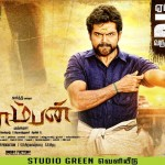 Komban (2015) HD 720p Tamil Movie Watch Online