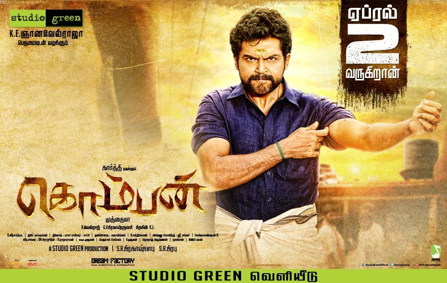 Komban (2015) DVDRip Tamil Full Movie Watch Online