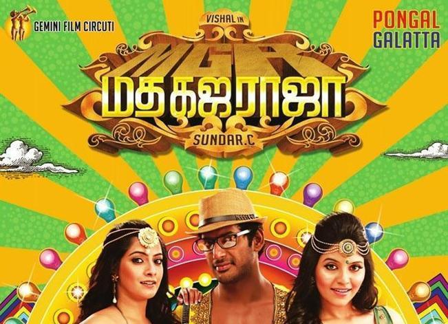 Madha Gaja Raja (2015) Tamil Full Movie Watch Online DVDScr