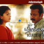 Meeravudan Krishna (2015) HD Tamil Movie Watch Online