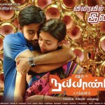 Naiyaandi (2013) HD 720p Tamil Full Movie Watch Online