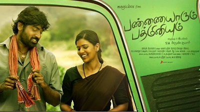 Pannaiyarum Padminiyum (2014) HD 720p Tamil Movie Watch Online