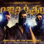 Rajathandhiram (2015) HD 720p Tamil Movie Watch Online