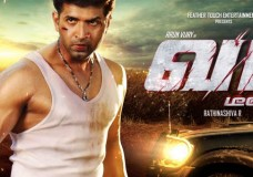 Vaa (2015) Tamil Full Movie Watch Online DVDScr