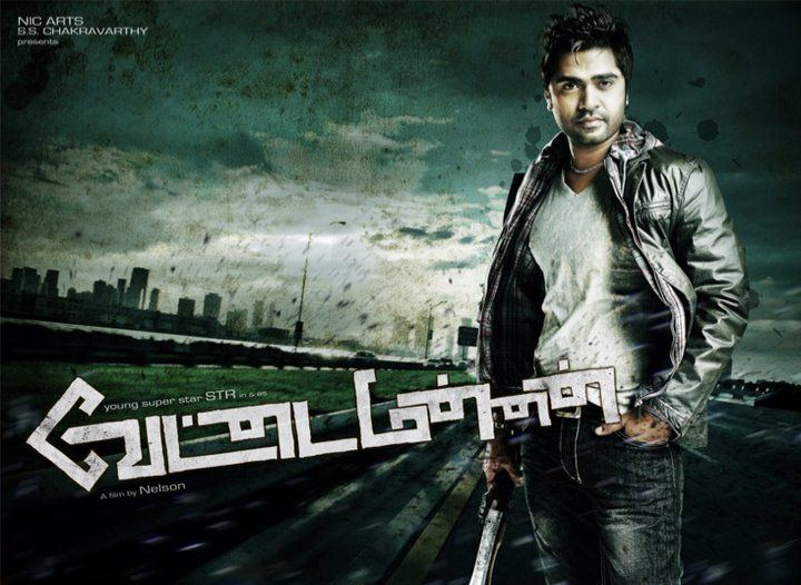 Vettai Mannan (2015) Tamil Full Movie Watch Online DVDScr