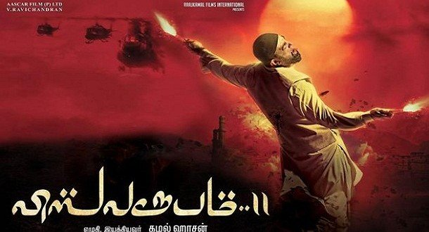 Vishwaroopam 2 (2015) Tamil Full Movie Watch Online DVDScr