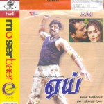 Aai (2004) Tamil Full Movie Watch Online DVDRip