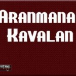 Aranmanai Kavalan (1994) DVDRip Tamil Full Movie Watch Online