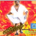 Arasu (2003) DVDRip Tamil Full Movie Watch Online