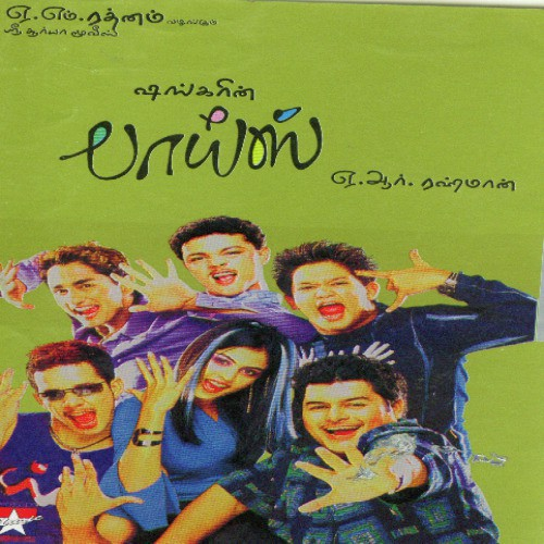 Boys (2003) DVDRip Tamil Full Movie Watch Online