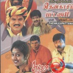 Thenkasi Pattanam (2002) Tamil Movie DVDRip Watch Online