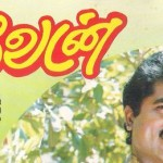 Vedan (1993) Tamil Full Movie Watch Online DVDRip