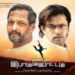 Bommalattam (2008) DVDRip Tamil Movie Watch Online