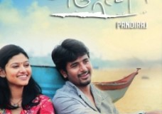 Marina (2012) DVDRip Tamil Full Movie Watch Online