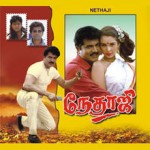 Nethaji (1996) Watch Tamil Full Movie Online DVDRip