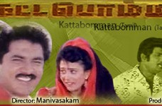 Kattabomman (1993) Tamil Movie DVDRip Watch Online