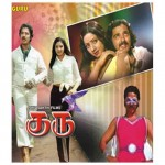 Guru (1980) Tamil Full Movie Watch Online DVDRip