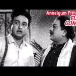 Annaiyum Pithavum (1969) Watch Tamil Movie DVDRip Online