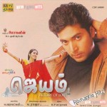 Jayam (2003) Tamil Full Movie Watch Online DVDRip