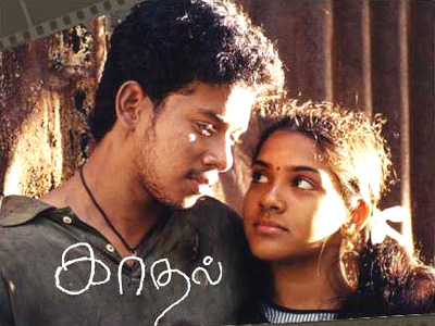 Kadhal (2004) Tamil Full Movie DVDRip Watch Online