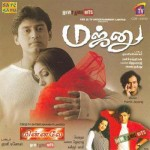 Majnu (2001) DVDRip Tamil Full Movie Watch Online