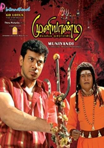 Muniyandi Vilangial Moonramandu (2008) Tamil Movie Watch Online DVDRip