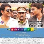 Nannbenda (2015) HD 720p Tamil Movie Watch Online