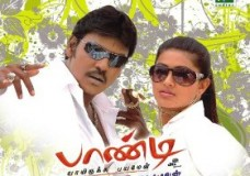 Pandi (2008) DVDRip Tamil Full Movie Watch Online