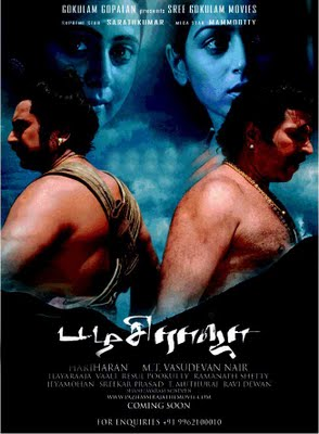 Pazhassi Raja (2009) Tamil Movie DVDRip Watch Online